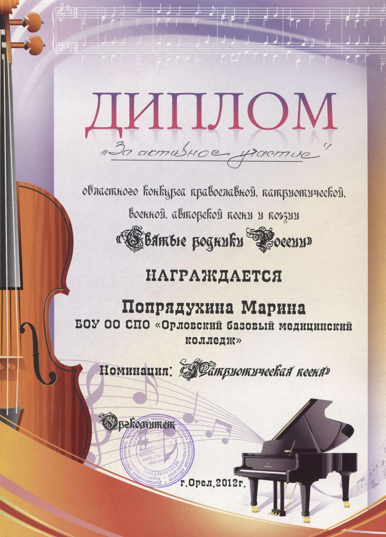 Конкурс военной песни виктория